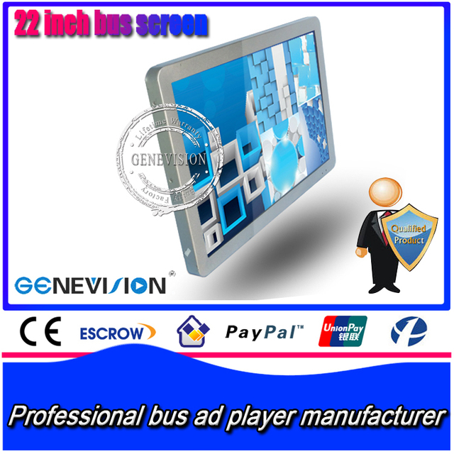 19 inch bus lcd monitor for advertising