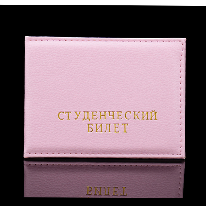 High Quality Russian Student ID Holder Solid Color PU Leather Bank Card Credit Card Holders Cute Students Cards/Licences Cover