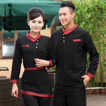 Hotel Uniform Autumn Winter Female Fast Food Shop Clothing Hot Pot Catering Long Sleeved Uniforms Students Apron Overall J057(China)