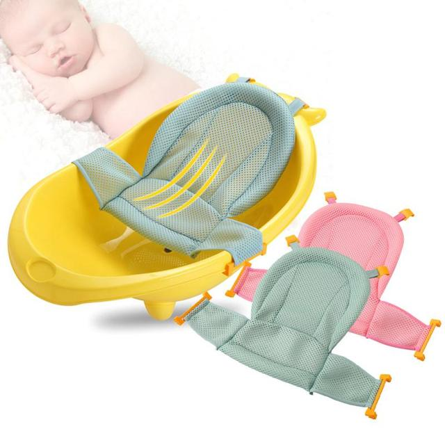 2018 Baby Tub Net Security Support Child Shower Care for Newborn Adjustable Safety Net Cradle Sling Mesh for Infant Bathing