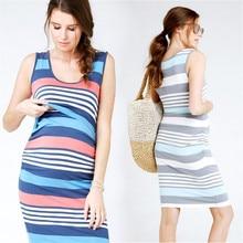 Summer Maternity Clothes Breastfeeding Dresses Nursing Dress For Pregnant Womens