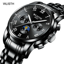 2019 Top Brand New Steel Belt Business Waterproof Watch Men's Fashion Luminous Quartz Watch new fashion lady diamond business steel belt quartz watch