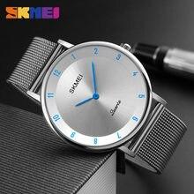 Часы наручные skmei Мужские кварцевые простые Роскошные из нержавеющей