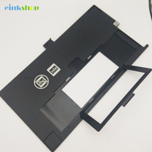 120mm Brownie Film Guide For Epson Perfection 4490 4990 2450 3170 3200 4180 4870 V500 V550 V600 Photo Holder 120 220 620