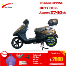 Electric Scooter Cheap Without Pedal Scooter With One Seat Hot Selling Electric Bicycle With Aluminum Alloy Frame 48V