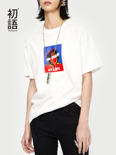 Toyouth New Fashion T shirt Woman Spring Summer Print Short Sleeve O Neck Cotton Casual White