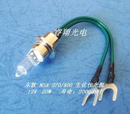 DHL free shipping Neusoft 12v20w fully-automatic biochemical analyzer light bulb MADE IN CHINA