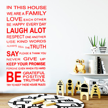 Creative Family Quote Vinyl Wall Sticker House Decoration Stikers Kids Room Nature Decor Decal Interesting Stickers