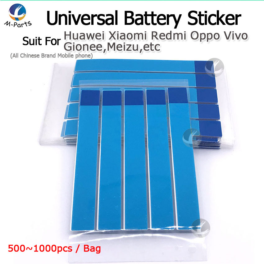 500~1000pcs Universal Battery Adhesive Sticker For Huawei Xiaomi Vivo Redmi Oppo Gionee Etc Easy To Pull Trackless Tape Strip