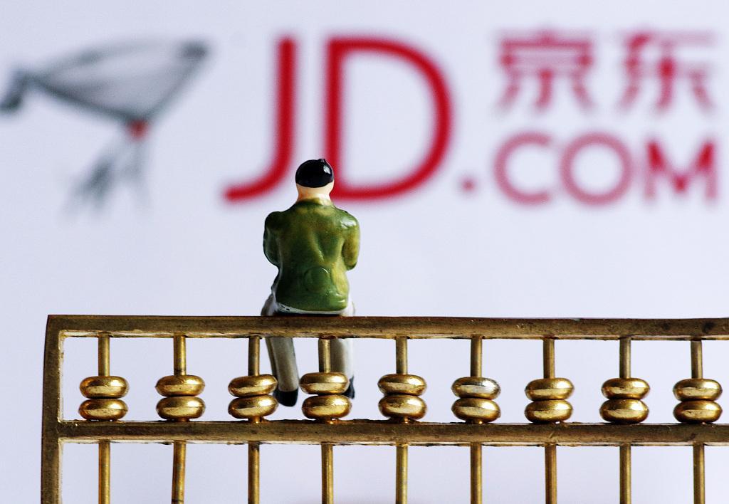 京东:承兴涉嫌伪造和京东业务合同对外诈骗 已报案