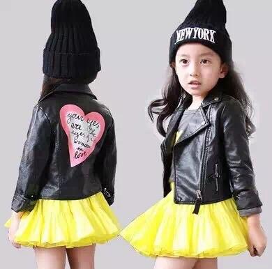 Little Girls Black Leather Jacket - My Jacket
