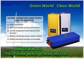 Second generation 2000W MPPT Wind Grid Tie Inverter built-in Limiter+ dump load resistor for 3 Phase 48v wind turbine generator