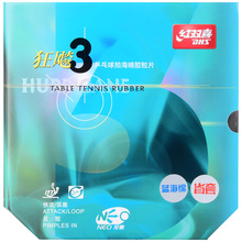 купить DHS Table Tennis Rubber Hurricane 3 NEO Provincial Blue Sponge pimples in with sponge ping pong tenis de mesa дешево