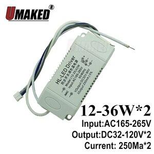 Image 2 - Ag driver de teto escurecimento led AC165 265V, transformador de led, fonte de alimentação de três modos de luz para luz interior, acessórios para faça você mesmo