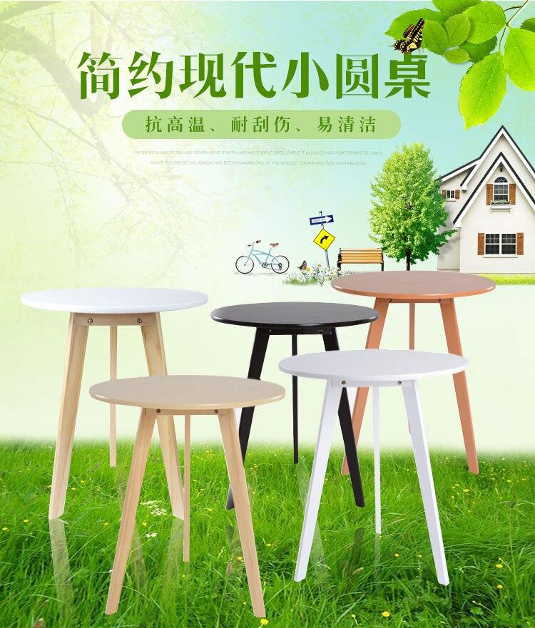 Table de négociation de travail en bois Simple petite table basse petite table ronde table d'appoint de salon moderne
