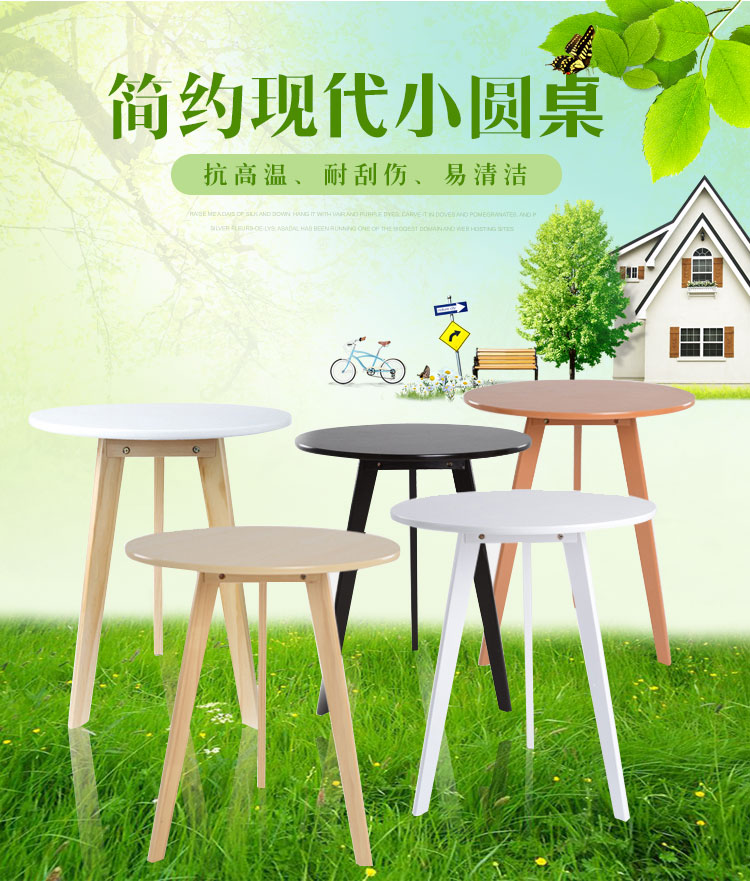 Simple Wood Work Negotiation Table Low Small Coffee Table Small Round Table Modern Living Room Side Table