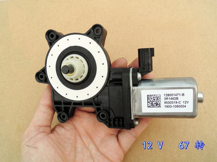 Johnson 9030319 C 12V Automotive Glass Gearmotors Johnson Car Geared Motor