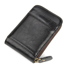 J.M.D Genuine Leather Credit Card Holders Wallets With Coin Pocket Fashion Men Business RFID Holder R-8181