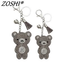 Cute Bear Leather Tassel Keyrings Keychains Full Crystal Rhinestone Beads Silver Car Handbag Pendant Key Chian Ring Holder(China)