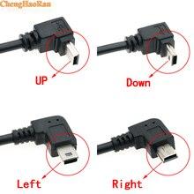 ChengHaoRan 1 шт., USB A, штекер, левый, угловой, 90 градусов, мини USB, папа, OTG, хост кабель 14 см для автомобиля
