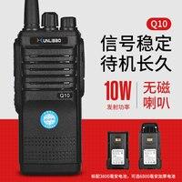 מכשיר הקשר 2pcs Q10 מכשיר הקשר צריכת חשמל גבוהה רדיו דו כיווני UHF Portable Ham FMR Xunlibao CB רדיו 10W Interphone לתכנות (5)