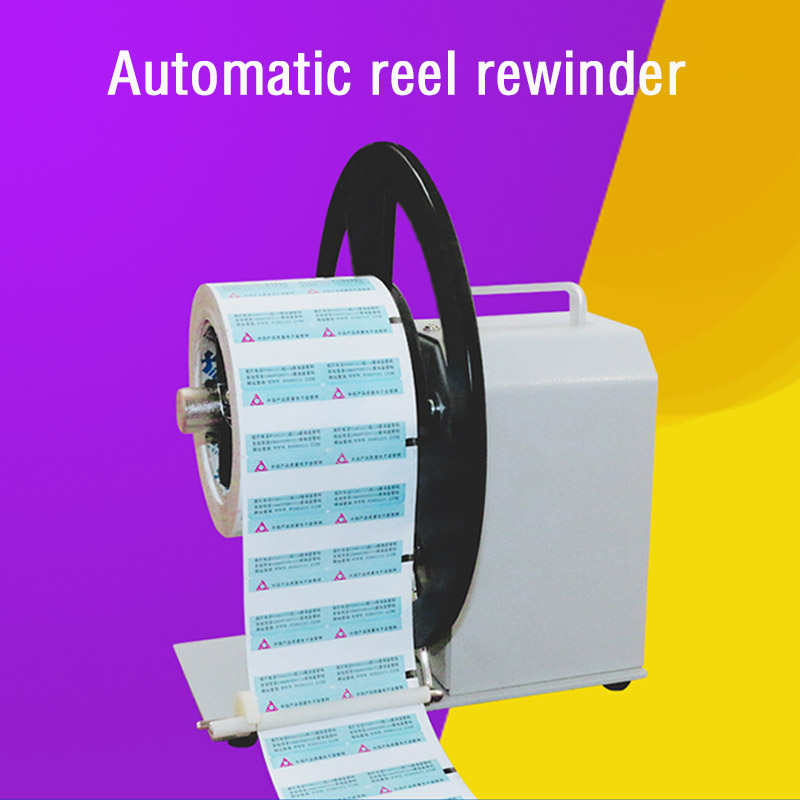 QQTCW-Q5 Automatic Label Rewinding Machine Bar Code Label Rewinder Two-way Label Stickers Paper Turning Device 220V/110V