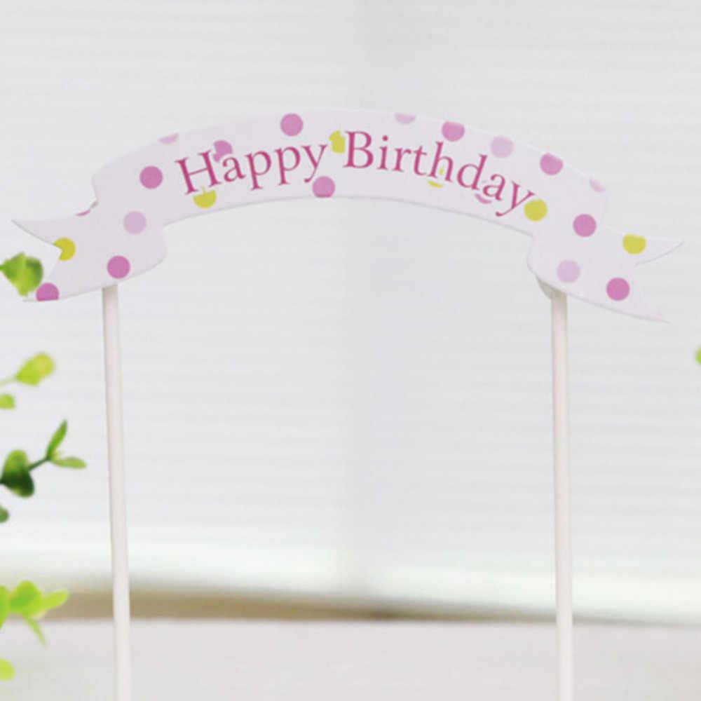 كب كيك كعكة توبر كعكة أعلام عيد ميلاد سعيد راية العلم استحمام الطفل الطفل لوازم الحفلات كعكة الخبز حفلة ديكور