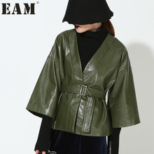 [soonyour] 2017 Spring Korean Temperament Leather green sashes Loose big size Coat women fashion tide cool HA01526M