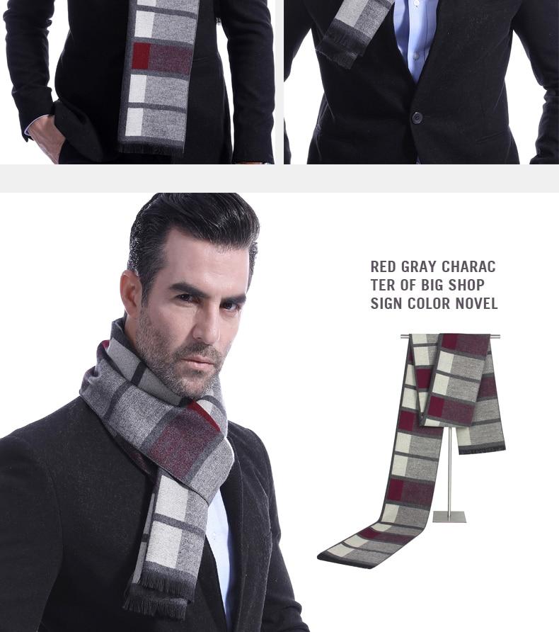 imitation-cashmere-business-casual-men\`s-scarf-11