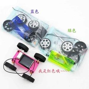Mini Solar Toy Educational DIY
