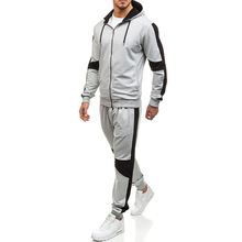 Mens Zipper Hat Guard and Pants Loose Outdoor Fitness Sports Suit men jogging suit  workout clothes for leisure suits