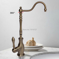Newly 100% Brass Antique Bronze Style Standard Lever Touch Flo Short Round Vented Ceramic Disc Water Filter Faucet Tap