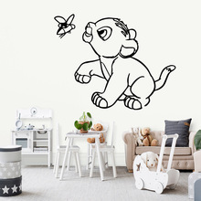 Modern Custom Name Waterproof Wall Stickers Home Decor For Childrens Room Decal
