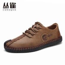 Zapatos Casuales de Cuero genuino de la Vaca Hombres Superestrella costura hecha a mano del cordón Natural inferior De Goma zapato de cuero hombre tamaños 44 DHL
