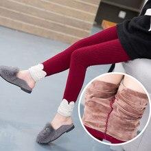 3b02aa862 girls warm leggings kids winter leggings with fleece velvet legins for  children knitted leggings fleece lined pants toddler girl