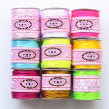 TYRY.HU 70M/Roll MultiColor 1.5mm Nylon Cord Satin Silk Rope Tasteless Healthy Material Suitable For Baby Teething Accessories