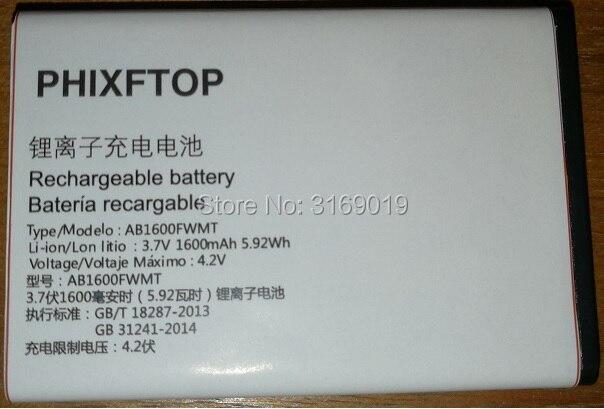 PHIXFTOP original E116 battery For Xenium CTE116 cellphone AB1600FWMT Battery for philips Smart Mobile phone 4.2V