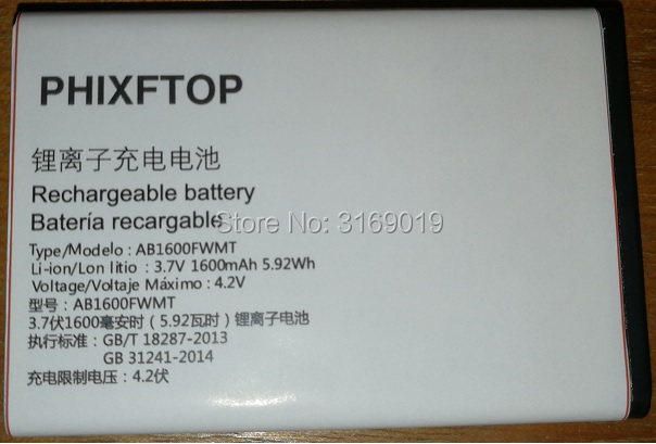 PHIXFTOP original E116 battery For Xenium CTE116 cellphone AB1600FWMT Battery for philips Smart Mobile phone 4.2V