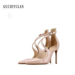Женские туфли-лодочки на высоком каблуке, офисные туфли телесного цвета, 2019, женские свадебные туфли из лакированной кожи с острым носком