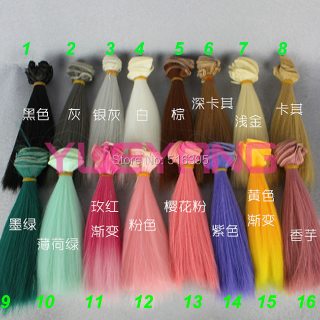 5 pieces/lot high temperature 1/3 1/4 1/6 BJD doll wig black falxen blown khaki pink green yellow color bjd wig bjd SD DIY hair
