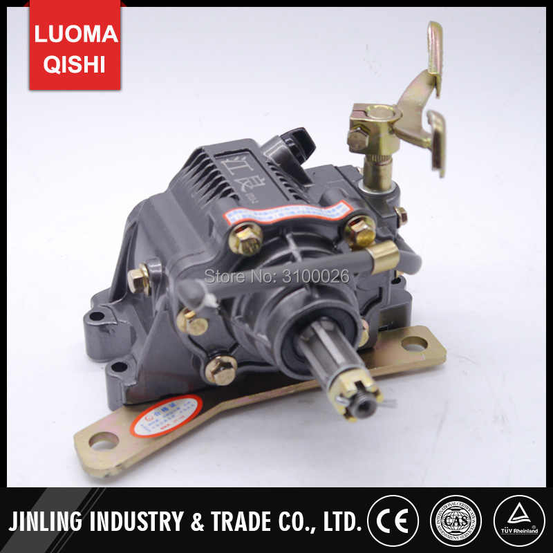 Reverse Gearbox for 150cc 200cc 250cc Zongshen Loncin Lifan Engine Trike  Motorcycle