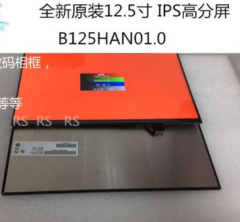 B125HAN01.0 12.5 inch IPS full view HD screen 1920 * 1080