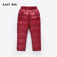 EASY BIG Winter Warm Children Down Pants For Girls Unisex Kids Pants For Boys CC0146