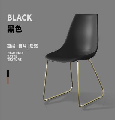 Dining table chair chair modern minimalist lazy creative home restaurant hotel adult chair.