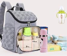 Promocja! Pieluszka dla niemowląt torba z przewijak pielucha dla niemowląt torby plecaki mumia macierzyński torba do wózka matka dziecka dostaw tanie tanio Torby na pieluchy zipper (30 cm Max Długość 50 cm) 14cm Nylon Hobos 18cm Drukuj 35cm 0 8kg L X E M