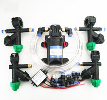 DIY sprayer kit 12mm tube clamp nozzle,Water pump, Pump buck governor, pipes for 5L/10L/15L/20L agriculture spray drone