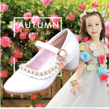 Girls high heels beaded party shoes