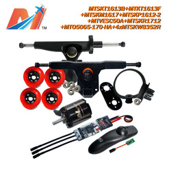 Maytech skateboard motor mount with truck and pulley and 5065 170kv e scooter motor with SuperEsc based on vesc and remote(11pcs