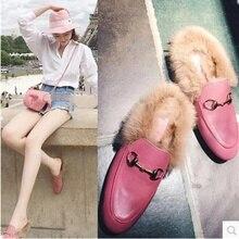 Autumn Winter Rabbit Fur Flat Slippers Women 2017 Square Toe Women Flat Shoes Shallow Low Heels Winter Flat Women Pink Purple