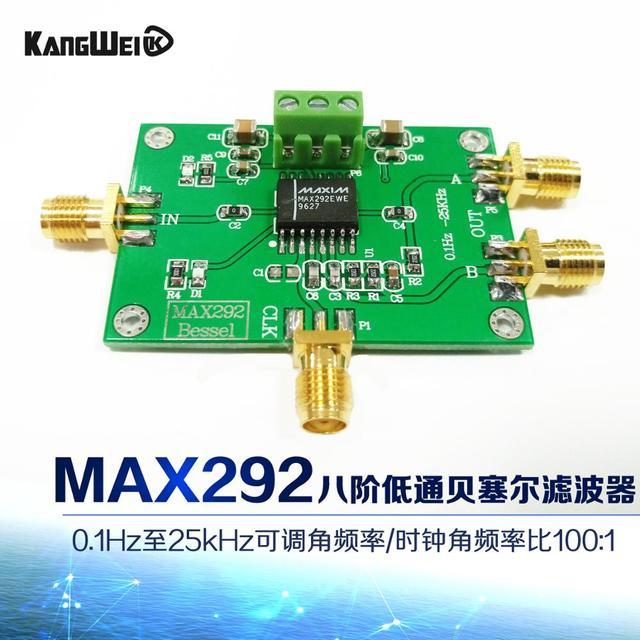 MAX292 восемь порядка низкочастотный фильтр Бесселя фильтр глубина фильтр часы регулировка частоты фильтра